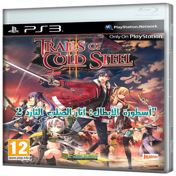 The Legend Of Heroes: Trails Of Cold Steel 2 PSN PS3 Torrent